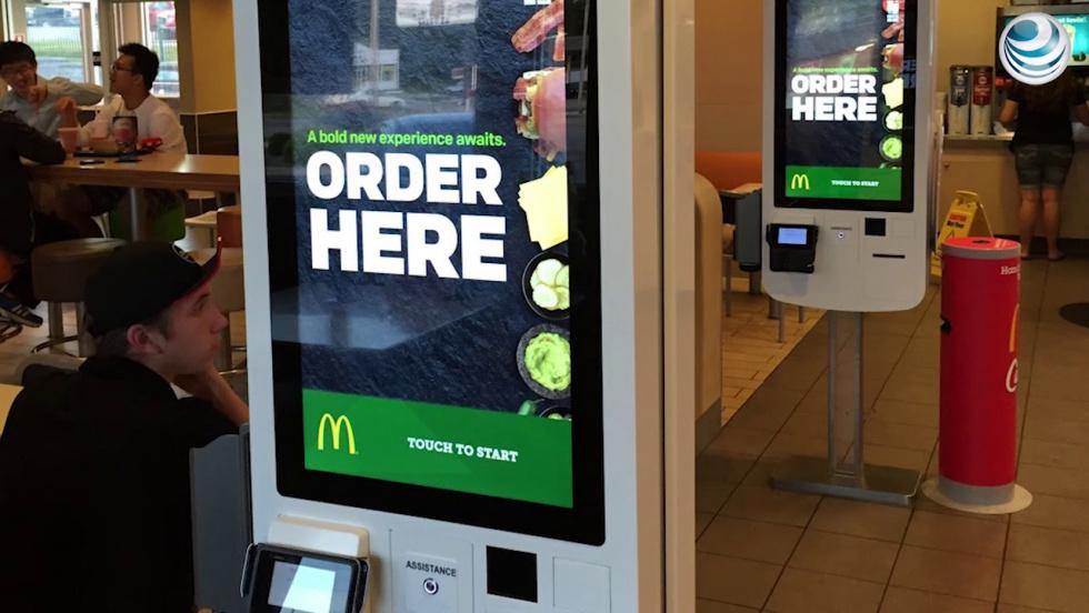 Zamawiasz jedzenie w McDonald's